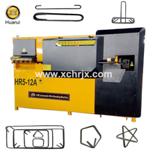 HR5-12A Electric Rebar Bending Machines