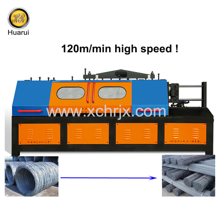 120m/min High Speed Wire Strienghtening Cutting Machine