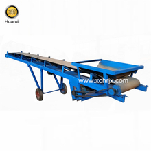 Conveyor Belt / Discharging Belt